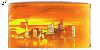 B4 Shanghai