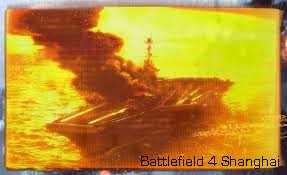 Battlefield 4 Shanghai