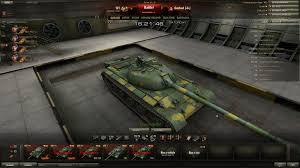World of Tanks Beta