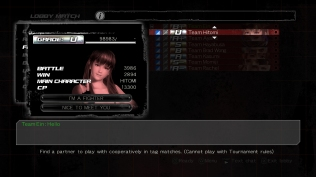 DOA5 Ultimate 2v2 Screen 3