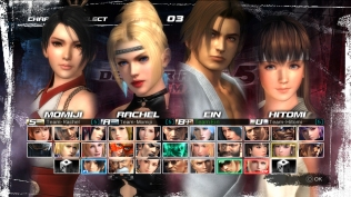 DOA5 Ultimate 2v2 Screen 4
