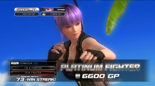 DOA5 Ultimate 2v2 Screen 6
