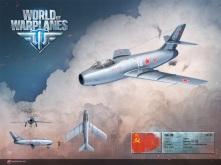 World of Warplanes Screen 2