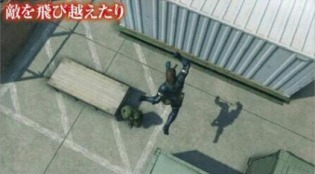 Metal Gear Solid 5 GroundZeroes 8
